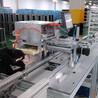 赛亚思FU80工业自动化装配线、分拣必威电竞在线