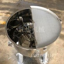 不锈钢饲料搅拌机50公斤-300公斤立式小型立式鸡鸭鱼饲料搅拌机图片