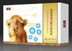 那鸿免疫球蛋白配方驼乳粉骆驼奶粉