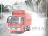 贵州毕节车辆通道烟雾消毒设备当地厂家公司