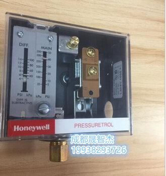 原裝進口霍尼韋爾壓力控制開關L404供應商