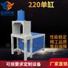 不锈钢方管45度切割机厂家-佛山盈信机械公司