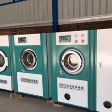 滄州轉讓酒店用的布草洗滌設備100公斤水洗機二手床單水洗機