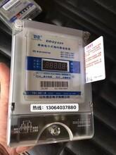 济南市鲁正电表公司鲁正电表生产厂家图片