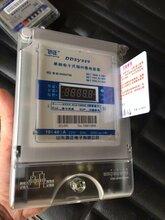 山东鲁正电表DDSY889系列鲁能中天电子鲁正水电一卡通厂家价格图片