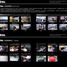 山西XPEL直营店-竣迈XPEL汽车贴膜-一次装贴十年安心图片