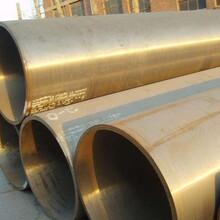 創復特種合金供應WB36低合金管高壓鍋爐無縫管異型管圖片
