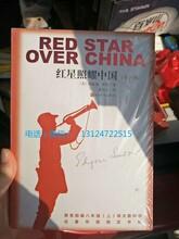 重庆图书字帖儿童读物绘本学校书店进货批发图片