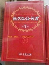 云南昭通中小学教辅资料学生必读图书畅销儿童文学图书批发图片