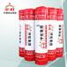 防水卷材熱收縮包裝膜
