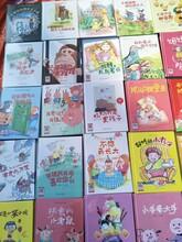 青島童書繪本零買團購直銷圖片