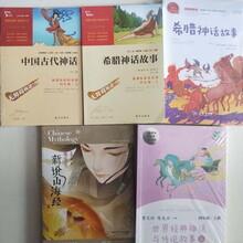 青島小學必讀書李滄區圖片