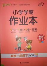 李滄區附近書店賣教輔、必讀繪本的書店圖片