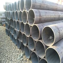 供应高压合金管12cr1movg高压锅炉管图片