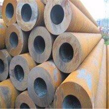 厂家直销12cr1movg高压合金管P91耐高温合金管T91合金钢管图片