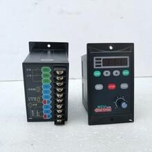 直銷JSCC精研調速器SK200ESKB200EDB200ESNT200E馬達調速器圖片