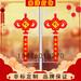 led中国结注塑防水不褪色2米中国结道路中国结景观灯路灯装饰挂件
