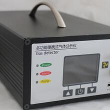 便攜式可記錄臭氧檢測儀DC-900圖片