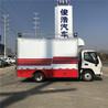 辽阳厨房餐车生产厂家