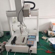 深圳桌面式全自动焊锡机厂家价格图片