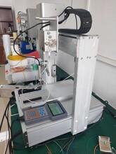 全自动焊锡机售价图片