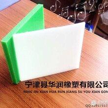 化工厂造纸厂食品厂塑料PE板宁津华润定制加工多种规格图片