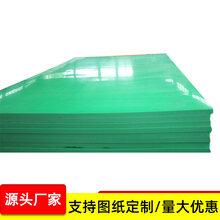 防滑upe板电厂锅炉UPE板超高分子板材定制加工图片