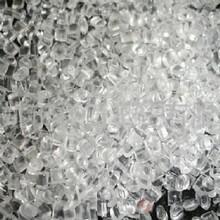 梅州PETG塑料粒批发图片