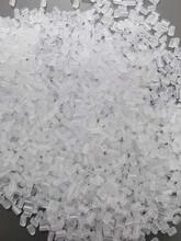 呼和浩特熔喷PP原料价格图片