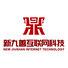 河北新九善互联网科技12博12bet开户(张12博手机版首页)