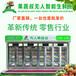 韶關生鮮柜性能可靠,社區無人果蔬售賣機
