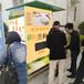 舟山社區無人碾米機,五谷驛站自助鮮米機