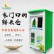 宜春社区自动碾米机