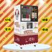 湖北無人售貨機早餐粥廠家適刻現磨五谷售賣機代理費,五谷代餐粥售賣機
