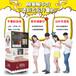 江西五谷雜糧智能售賣機適刻現磨五谷售賣機圖片