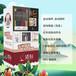 適刻五谷代餐粥售賣機,湖南五谷雜糧無人售賣料理機適刻現磨五谷售賣機代理