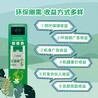 新悅奇共享云袋機運營