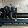 维修制造冷水机冷冻机螺杆式冷水机