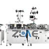 FPC凸輪插針自動化裝配檢測包裝