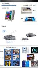深圳廠家低能耗工業平板電腦,工控機