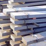 山東翼緣板鍍鋅翼緣板/窄中板廠家直銷價格優惠