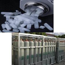 供甘肃兰州氦气和干冰生产图片