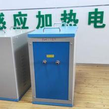 宁波感应加热电源价格图片