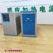 淮安感应加热设备供应商图片