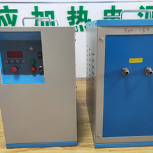 温州感应加热电源生产厂家图片