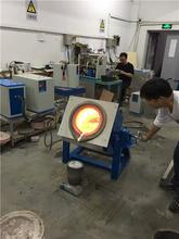 衢州熔金机厂家价格图片