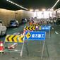 宜春市污水廠濃縮池滲漏處理方法圖片
