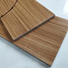 南宁北欧木语木纹砖供应商图片