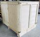 石龍鎮木箱出售
