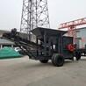 金泽兴牌厂家全化大型自动化大型移动破碎机移动式制砂机一体机化